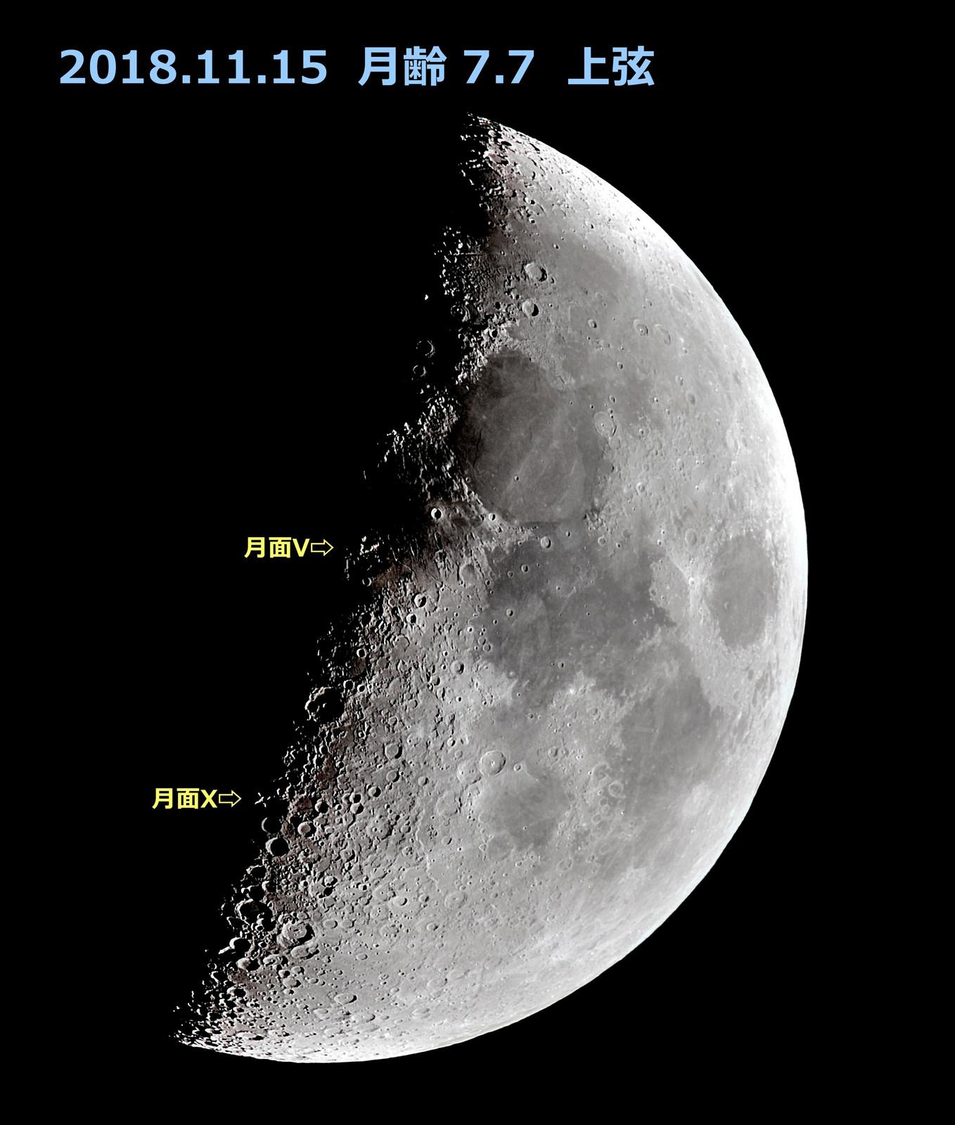 Moon2018111501